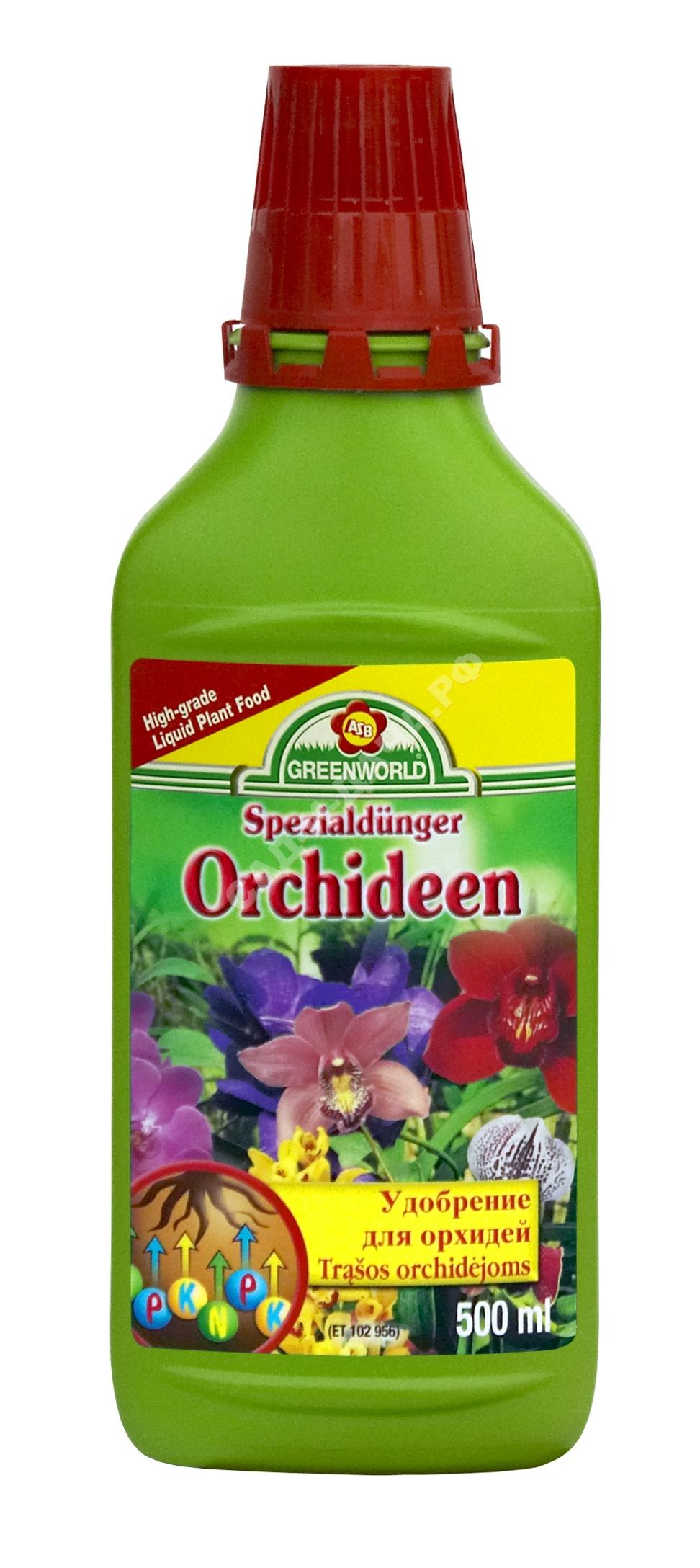 Pokon Удобрение Для Орхидей Инструкция